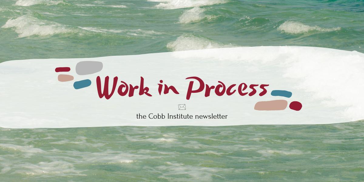 Work in Process - banner - summer